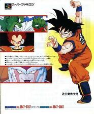 Dragon Ball Z Super Saiya Densetsu SFC JAPANESE GAME MAGAZINE PROMO CLIPPING