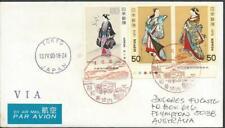 JAPAN - 1993 'GEISHA' on Antarctic Cover  [A3432]