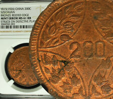 ✪ 1926 (Year-15) China Republic SZECHUAN 10 Cash MINT ERROR NGC MS 61 RB ✪