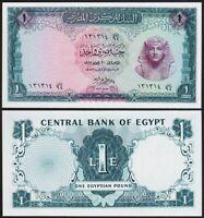 1 POUND 1967 EGYPTE / EGYPT [NEUF / UNP] P37c