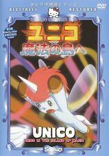 UNICO - UNICO IN THE ISLAND OF MAGIC Japanese Animation HONG KONG ACTION MOVIE