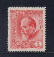 ESPAÑA (1936) NUEVO SIN FIJASELLOS MNH SPAIN - EDIFIL 695 (1 cts) PRENSA LOTE 1