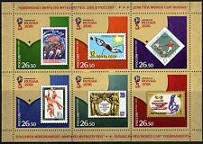 2015 Russia. 2018 FIFA World Cup Russia. Russia in FIFA World Cup. M/sheet. MNH
