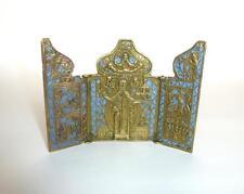 Triptyque Bronze Icône Russie 19 Siècle De sainte Père noël Émail Russie B-121