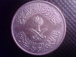 SAUDI ARABIA 50   HALALA AH1400    OCT24