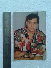 Govinda - Rare Old Post Card Postcard