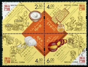 Macao Macau Gastronony Stamps 2020 MNH Sweets Traditional Snacks 4v Block
