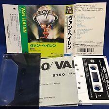 Van Halen 5150 Japan Cassette Tape PKG-3169 F/S Sammy Hagar Dreams Good Enough