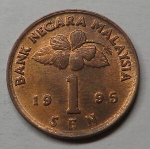 Malaysia Sen 1995 Bronze Clad Steel KM#49 UNC