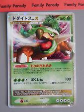 Torterra LV. X 160hp 076 DP-P Carte Pokemon Holo Promo neuve Jap