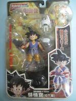 Bandai Dragonball Dragon ball Z DBZ Hybrid Action Figure Super Saiyan 4 Goku GT