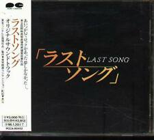 LAST SONG ORIGINAL SOUNDTRACK - Japan CD - NEW 1994