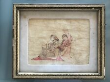 """Antique Persian Erotic Hand Painted Framed Picture 11.5"""" x 9.5"""""""