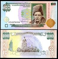 UKRAINE 100 HRYVEN 1996 P 114 A SIGNATURE 1 UNC