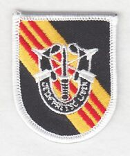 Army Beret Patch:  5th Special Forces Group w/crest - VN colors, merrowed edge