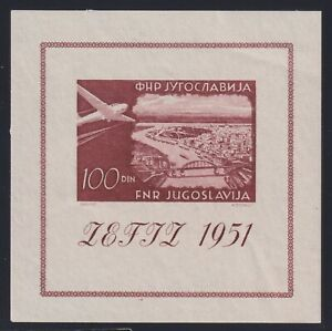 Yugoslavia Sc #C43 (1951) 100d red brown City of Bled Souvenir Sheet Mint VF H