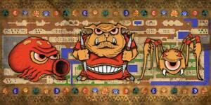 "Legend of Zelda Retro 8bit Monsters Limited Giclee Print Art #50 24"" x 12"""
