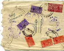NEPAL, 1950s>> Service stamps on Registered Cover  {2}