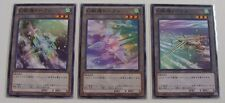 Yu-Gi-Oh Mecha Phantom Beast 3 Tokens Set Japanese Promo