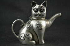 Chinese Collectible Decorate Handwork Old Tibet silver carving cat Lucky tea pot