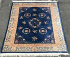 AN AWESOME ART DECO DESIGN DECORATIVE CHINESE BLUE BACKGROUND COLOR 8' X 10'