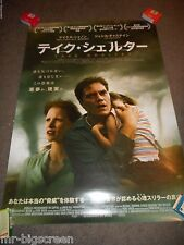 TAKE SHELTER - ORGINAL ROLLED DS JAPANESE POSTER - 2012 - JESSICA CHASTAIN