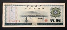 1 Yuan China 1979 Foreign Exchange note # 02