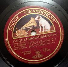 AICHA-SIRROU & AAMER BEN NAOUME arabic islamic french gramophone K-4006 78 rpm