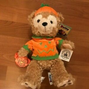 "Duffy The Disney Bear 12"" Halloween Plush Hidden Mickey Pumpkin Costume Retired"