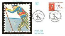 XVe JEUX OLYMPIQUES D'HIVER - ski de fond -  LES SAISIES - 1991 - FDC