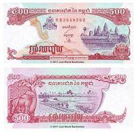 Cambodia 500 Riels 1998  P-43b Banknotes UNC