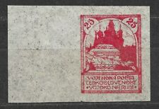 Czechoslovakia, Army field post in Sibirien Mi. 1 imperforated