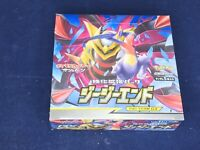 pokemon card Game Sun & Moon Reinforcement Expansion Pack GG END Box