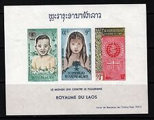 LAOS Sc 76a NH Rare S/S of 1962 -  off white paper &  light blue inscription