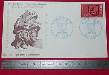 ENVELOPPE 1er JOUR PHILATELIE 1966 LUTTE CONTRE L'ANALPHABETISME UNESCO 20e anni