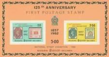 Sri Lanka postfris 1982 MNH block 20 - First Postage Stamp (XB1088)