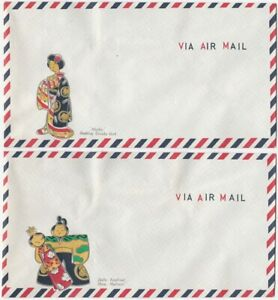 Two 1950s Japanese Illustrated Air Mail Envelopes Decorated with Festival Dolls