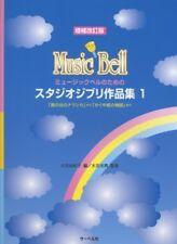 Hayao Miyazaki:Studio Ghibli Collection for English Handbell Sheet Music Book 1