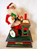 Holiday Creations Mr and Mrs Santa Claus 1993 Musical Lighted Christmas Figures