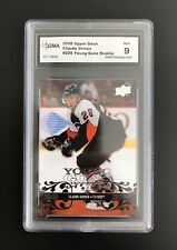 2008-09 Upper Deck Young Guns Claude Giroux GMA 9 Graded