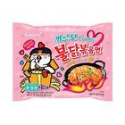 [SAMYANG] Buldak Fire Fried Chicken Spicy Noodle