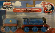 Thomas And Friends Track Master Push Along Gordon Die-cast Metal Engine - NEW