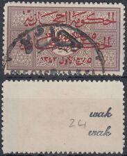 1925 Saudi Arabia Hejaz mi.53, sc#l55b, sg#66b used DOUBLE ovpt. SIGNED [sr2970]