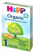 HiPP Organic 1 From birth First Infant Milk 600ml./20oz. made in Germany