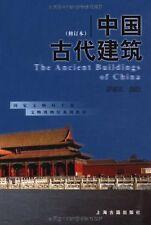 中国古代建筑(修订本) The Ancient Buildings of China - chinese