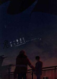 Doujinshi ATELIER AQUA Atelier Aqua ATELIERAQUA (AQUA) Mr. Ichiban-boshi if ...