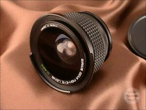 46mm High-Definition Sirius 0.42x Semi Fisheye Adapter - Mint - 698