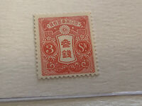 1913 Japan Stamp Lot GA4 Catalog 119