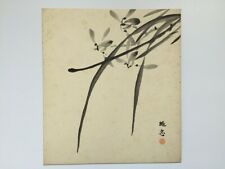 Japanese Art Board Shikishi Paper Vtg Signed Hand Paint Flower Kanji R497