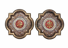 Resin Frame Allah & Mohammad, Silver, Red  & gold color/ Home Decorative